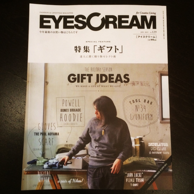 http://www.fit-ness.jp/blog/2014/12/21/eyescream.jpg